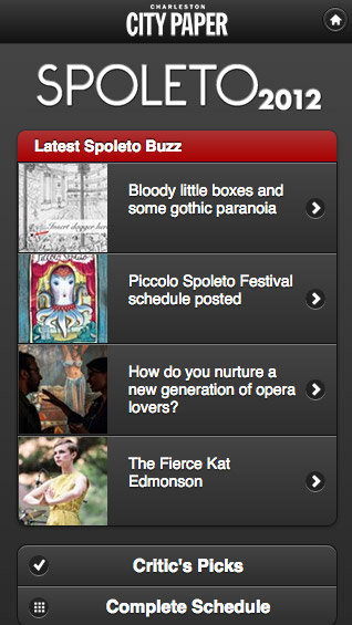 iPhone view of HTML5 app for Spoleto Festival USA